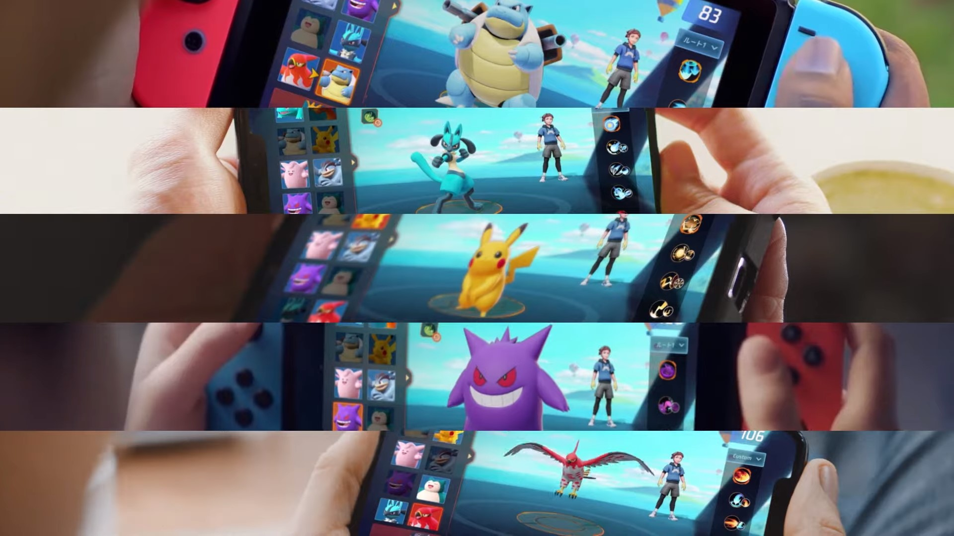 Pokemon Unite Release Date Beta Gameplay And Everything We Know Pocket Tactics