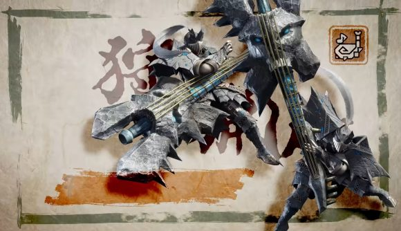 Monster Hunter Rise hunting horn build – best weapon, armour, and skills