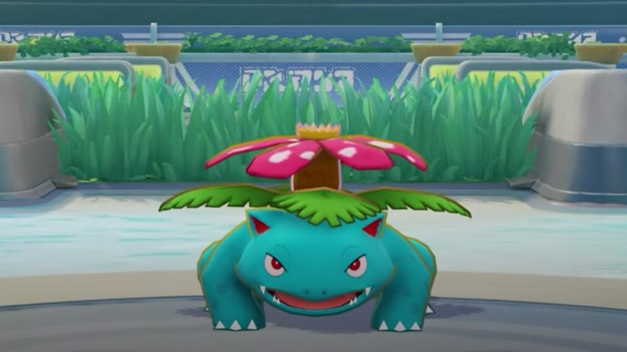 Pokémon Unite's Venusaur standing in the arena